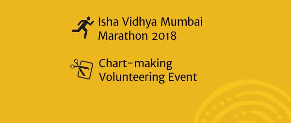 Isha Vidhya Newsletter - Febraury