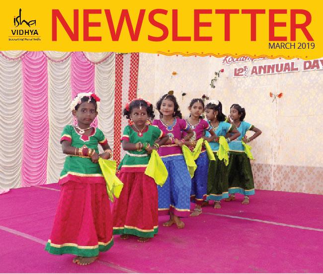 Isha Vidhya Newsletter March  - 2019