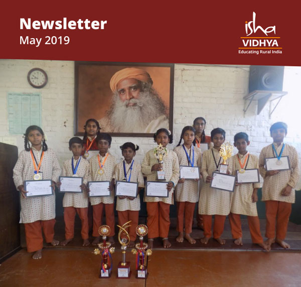 Isha Vidhya Newsletter - May 2019